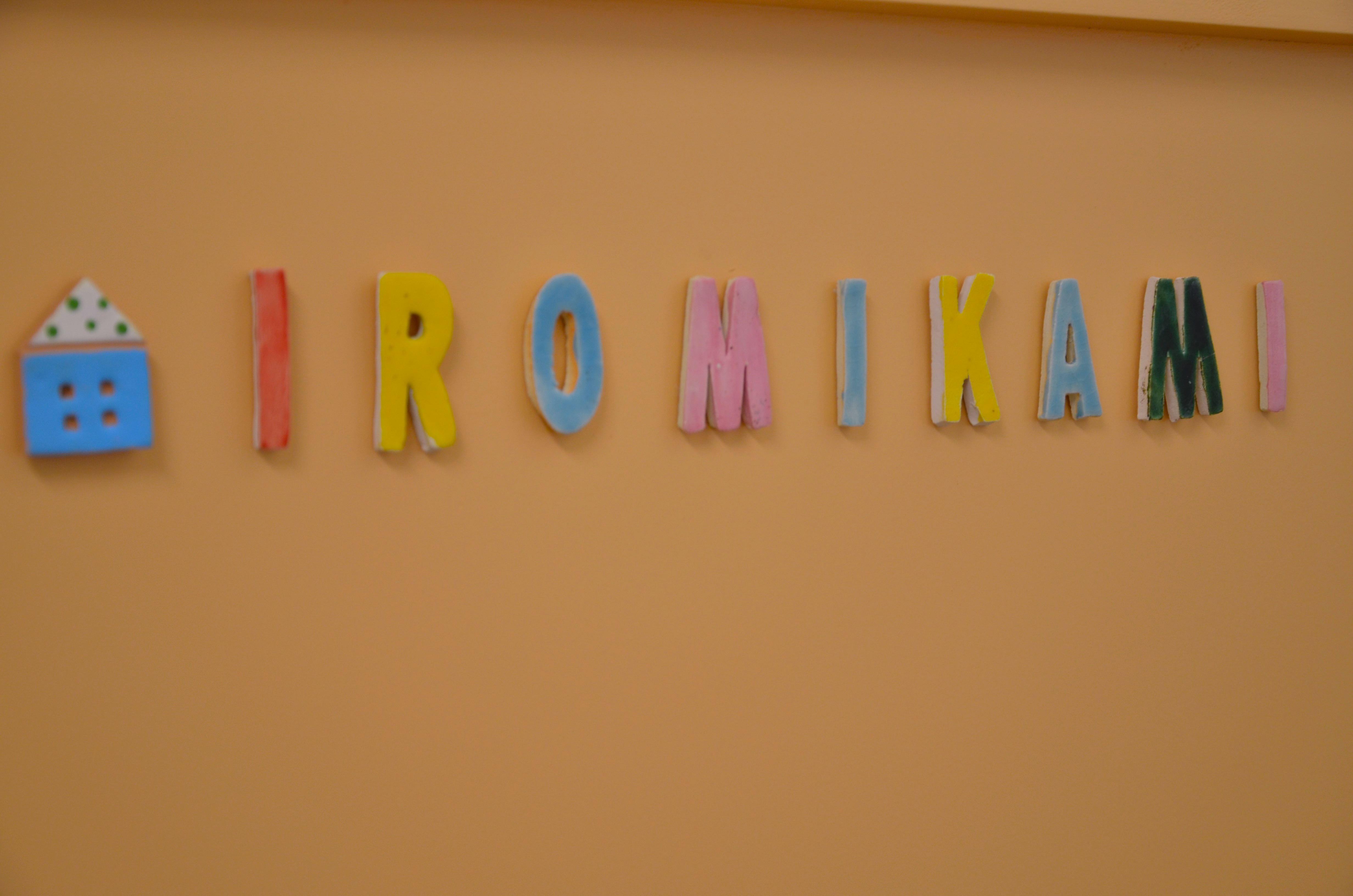 iromikami