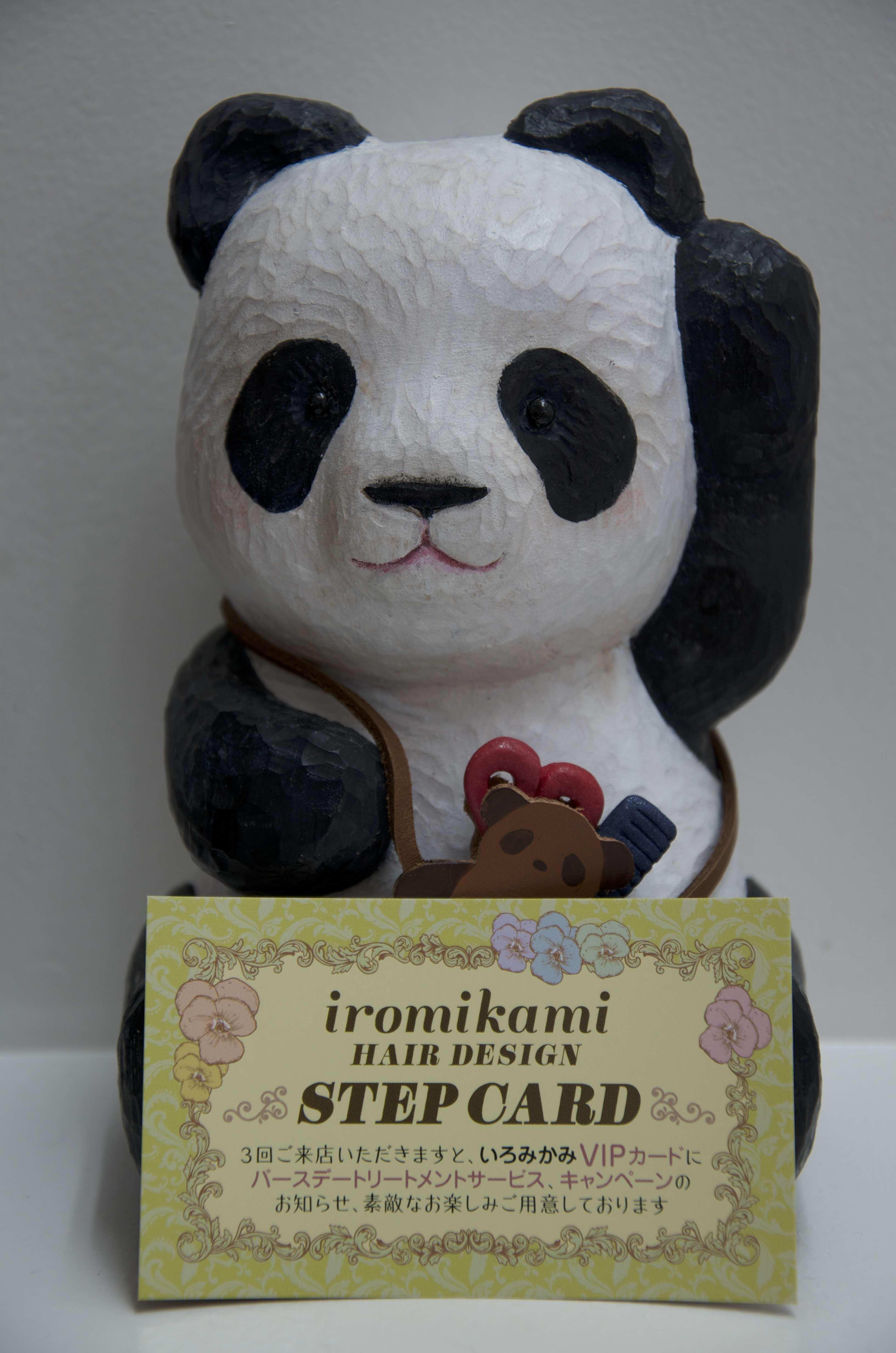 iromikami card1