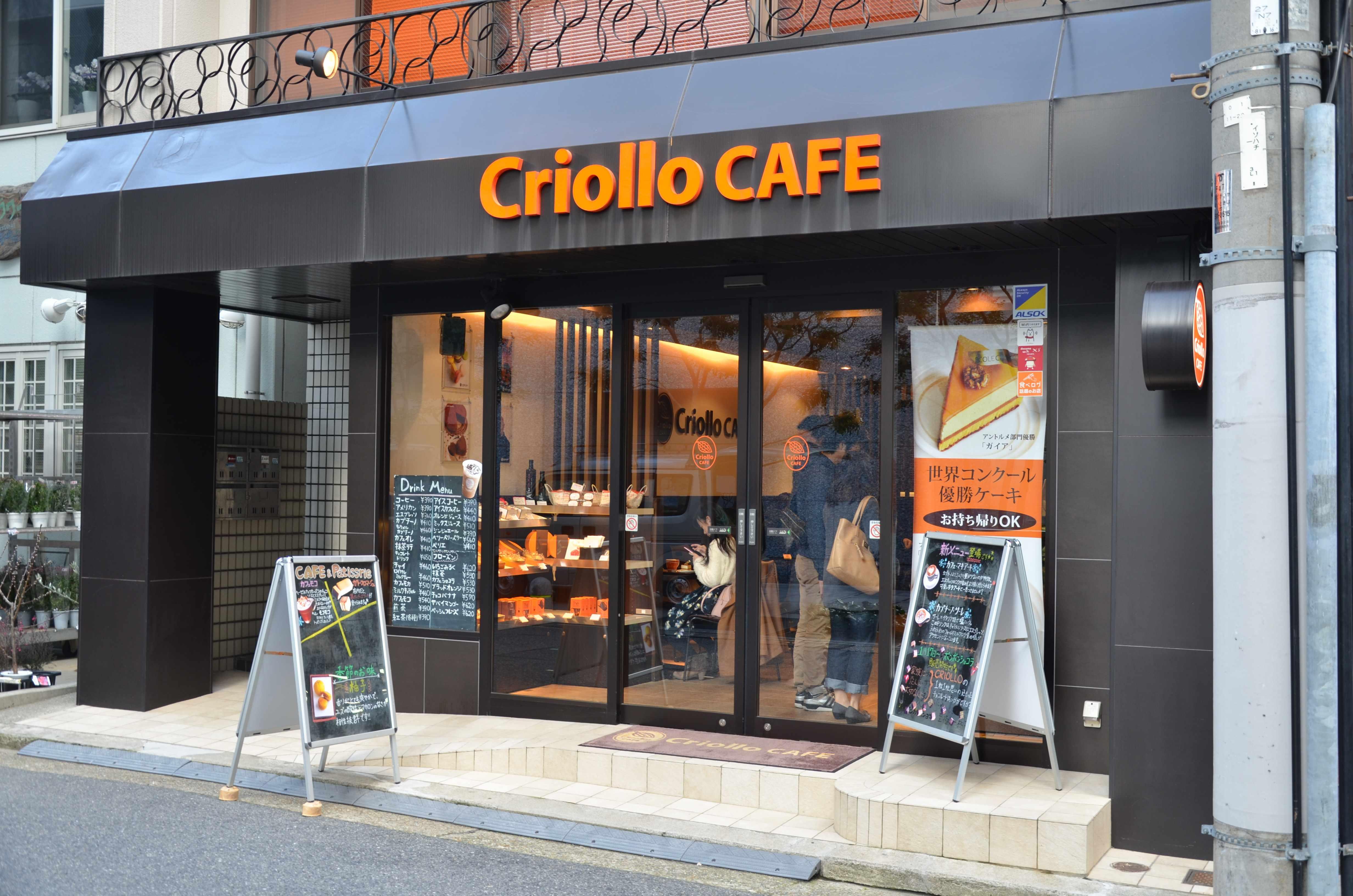 神戸カフェ2