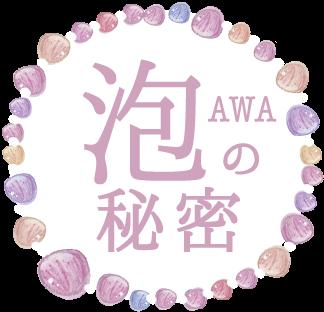 awa_botton