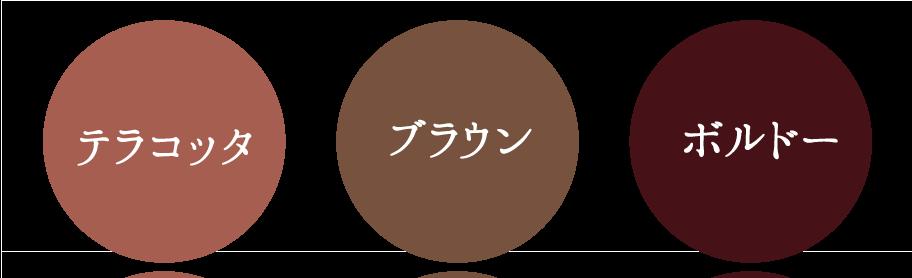akicolor