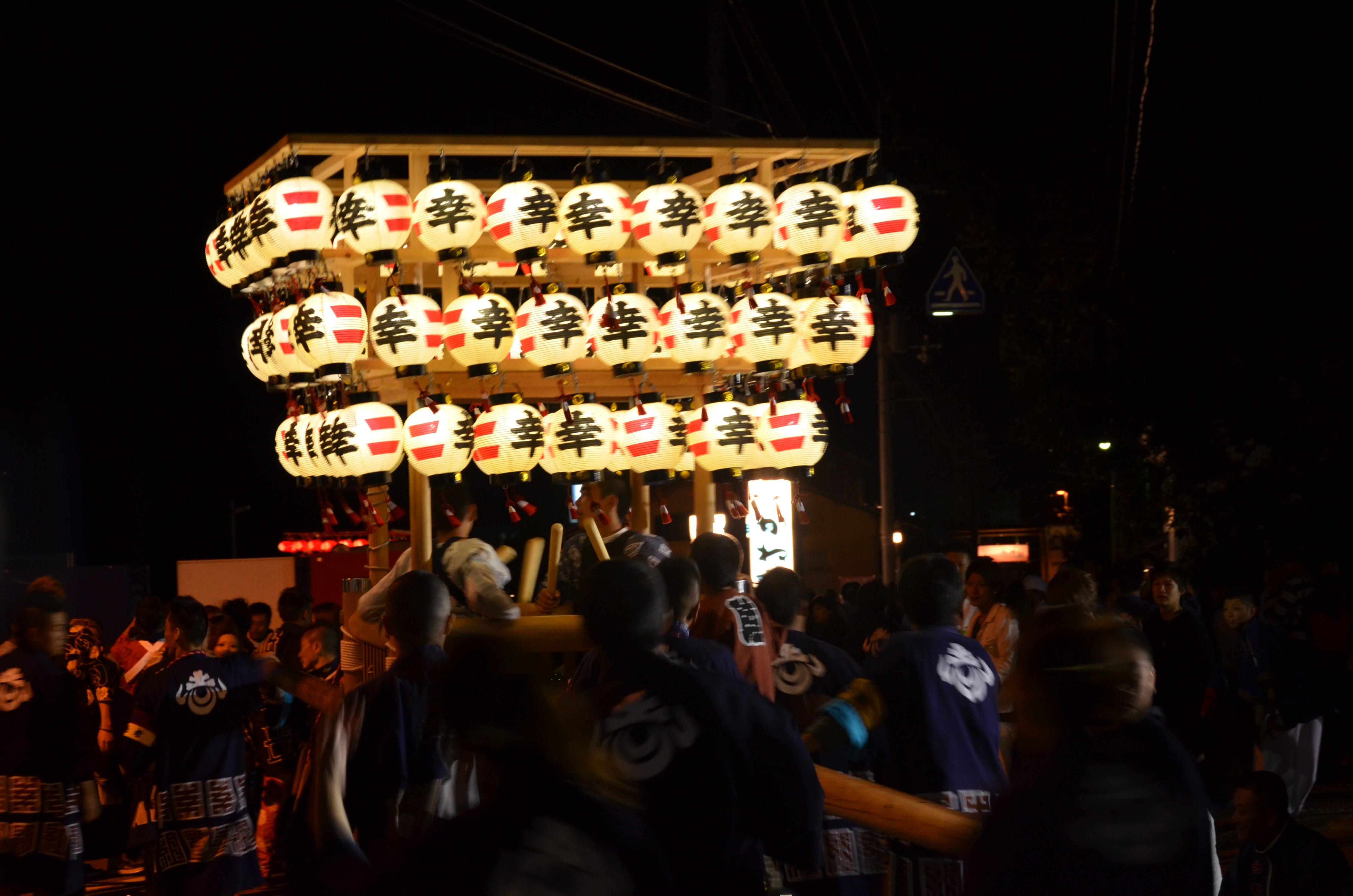 多和神社秋季例大祭