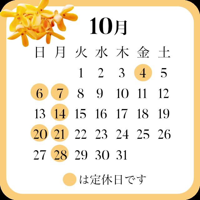 10tuki1