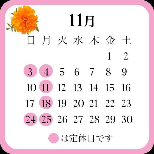 11tuki