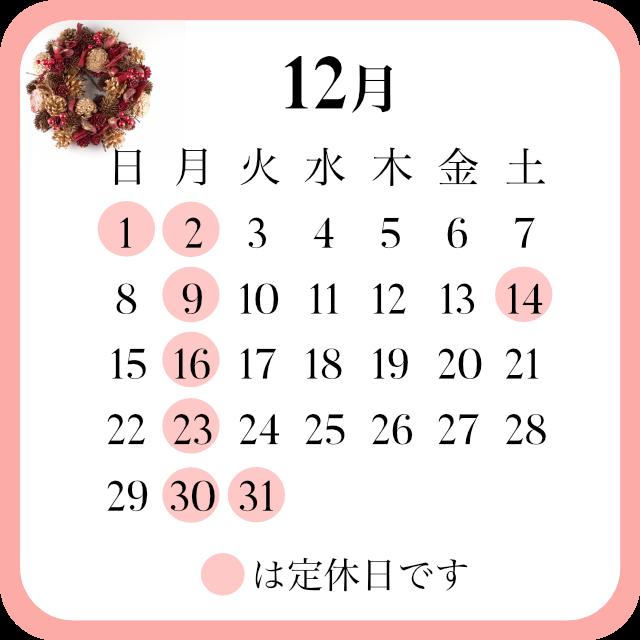 12tuki