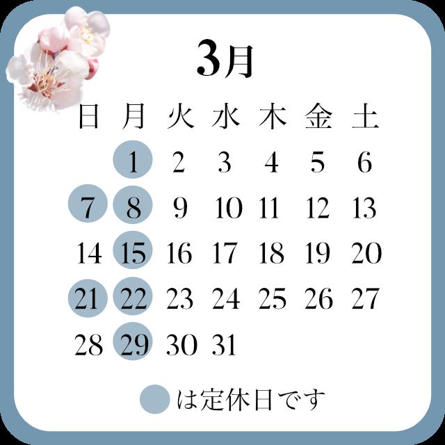 3tsuki3
