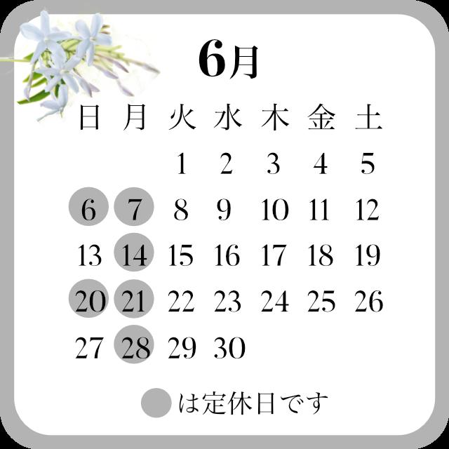 2121_6